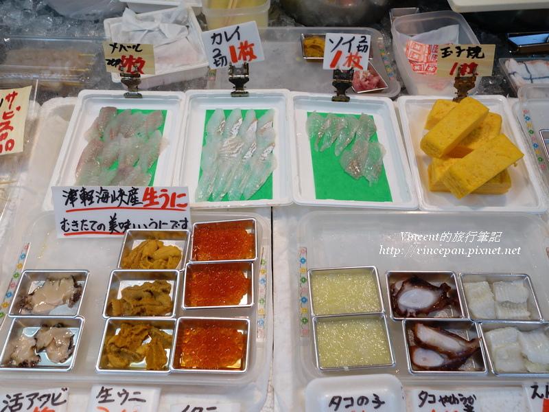 古川市場 海鮮2