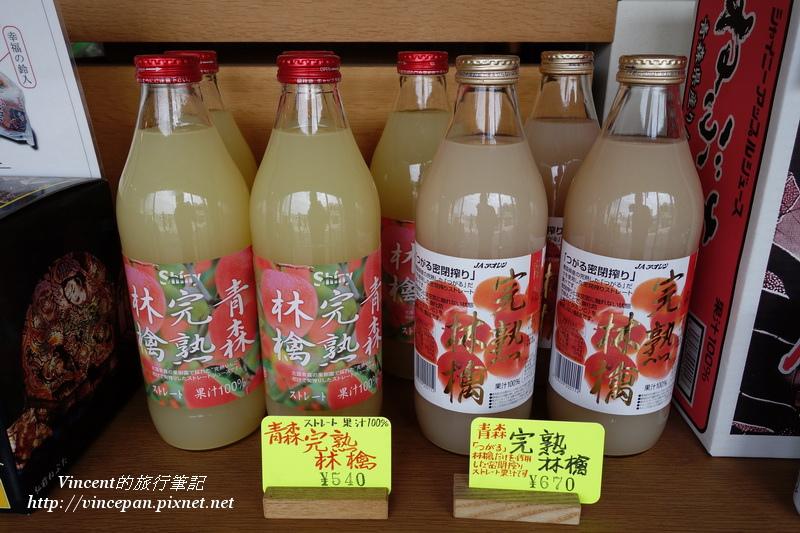 完熟蘋果汁