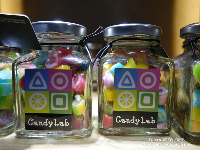 糖果研究室 糖果