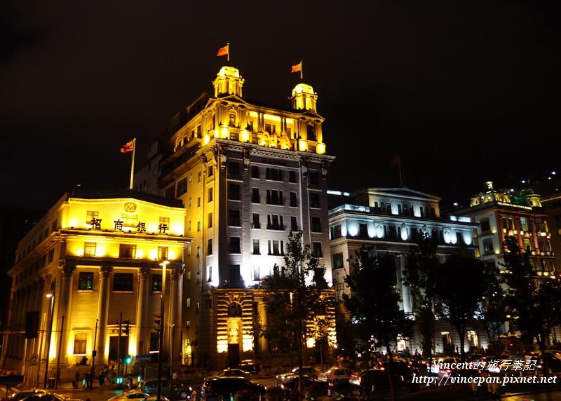 美國友邦保險有限公司上海分公司