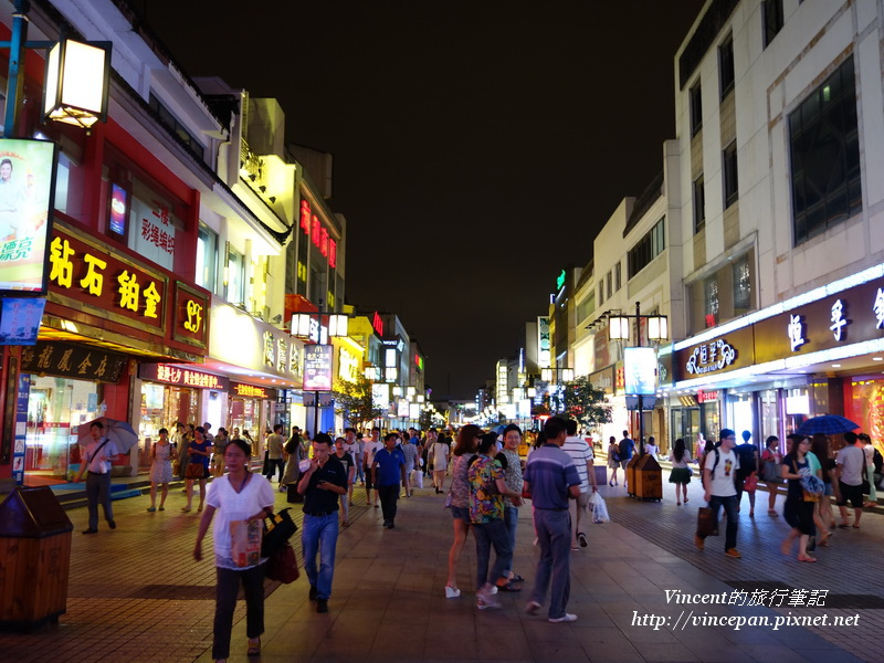 觀前街 夜1