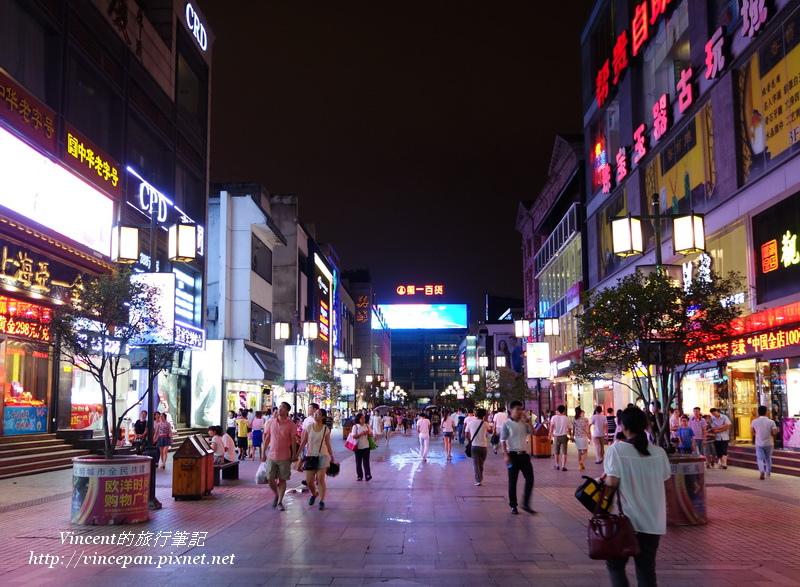觀前街 夜2