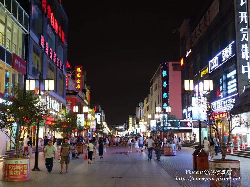 觀前街 夜3