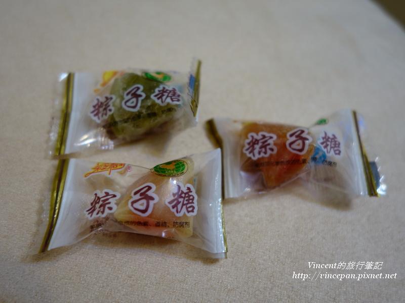 采芝齋,粽子糖