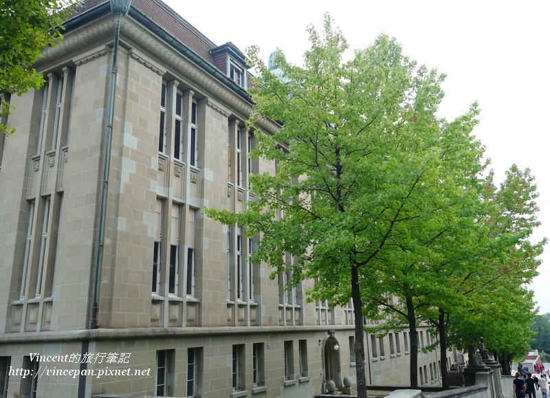 蘇黎世大學2