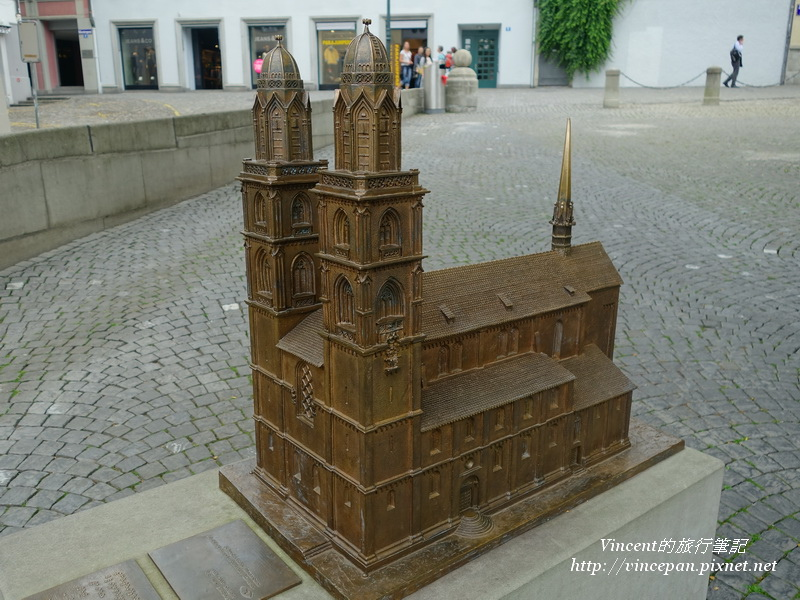 蘇黎世大教堂模型