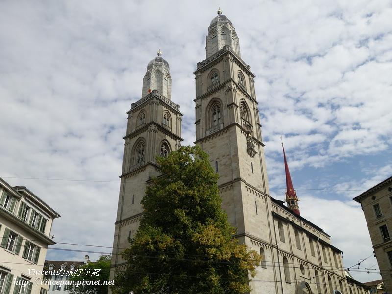 蘇黎世大教堂
