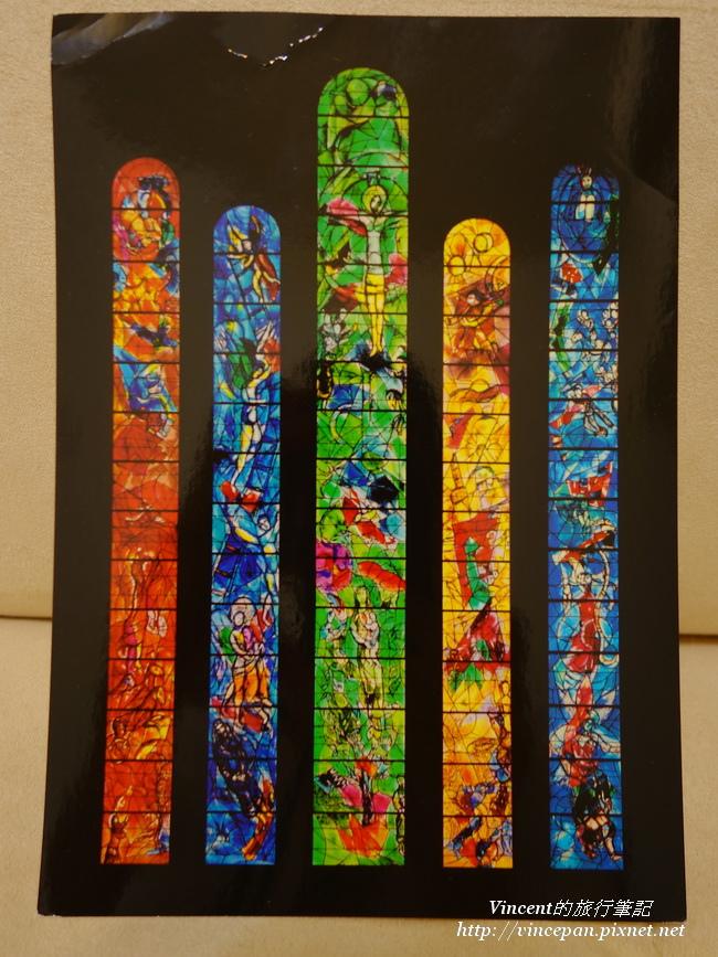 夏卡爾彩繪玻璃窗