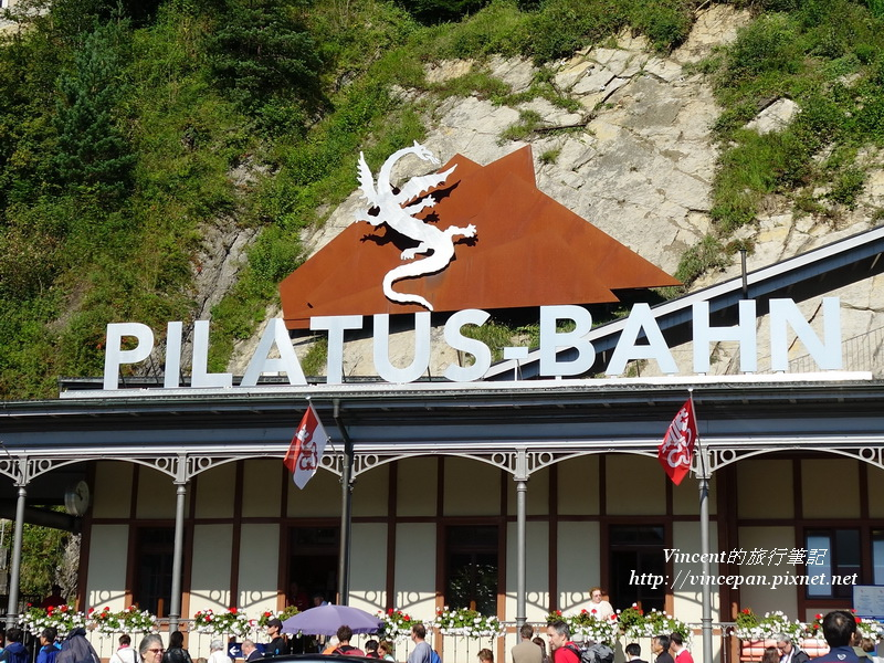 Pilatus Bahn登山鐵道車站
