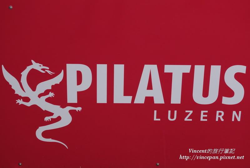 飛龍的logo