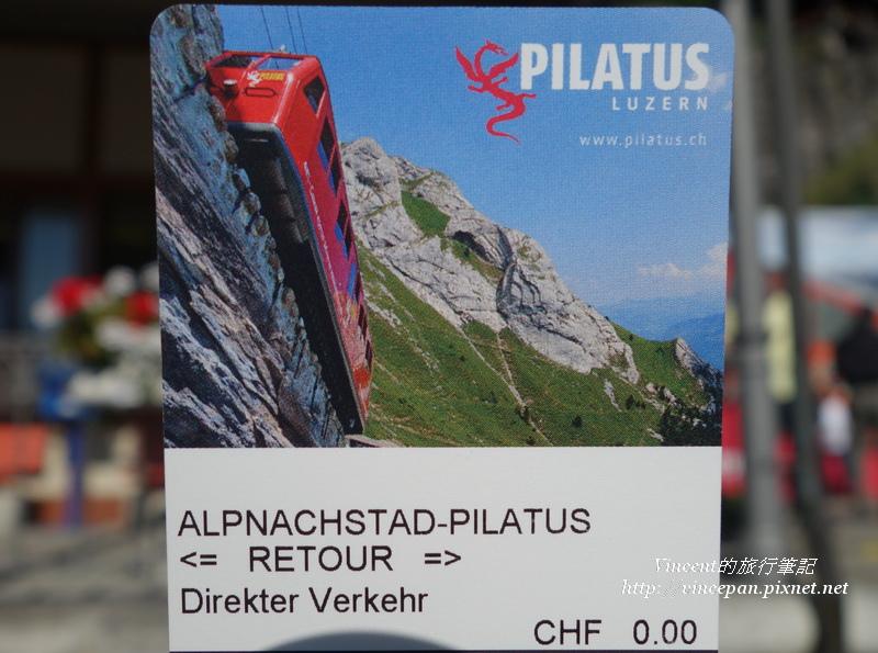 Pilatus鐵道車票