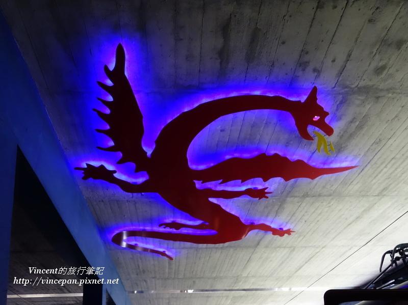 山上龍的logo