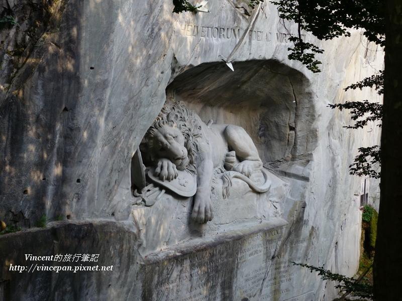獅子紀念碑 側面