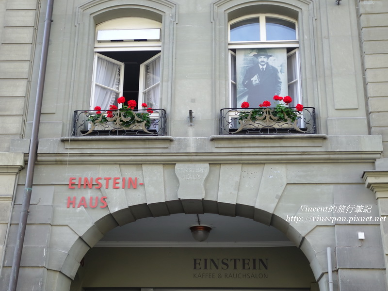 愛因斯坦家