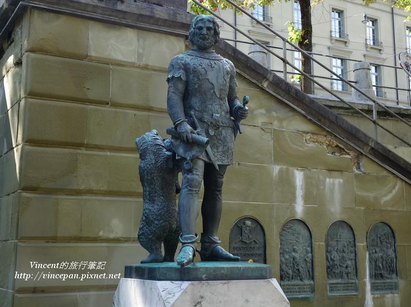 哲林根公爵紀念碑