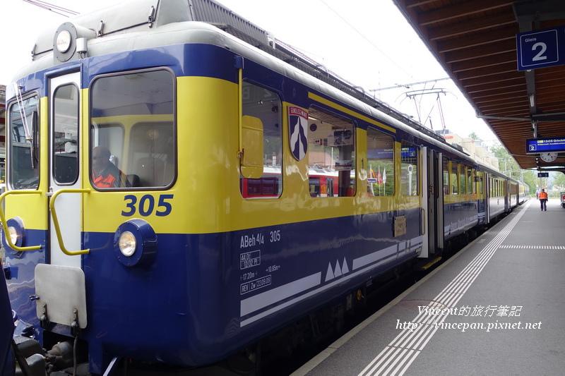 茵特拉肯東站