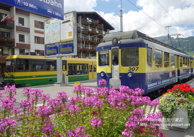 格林德瓦車站