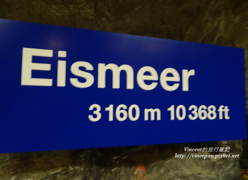 冰海站Eismeer