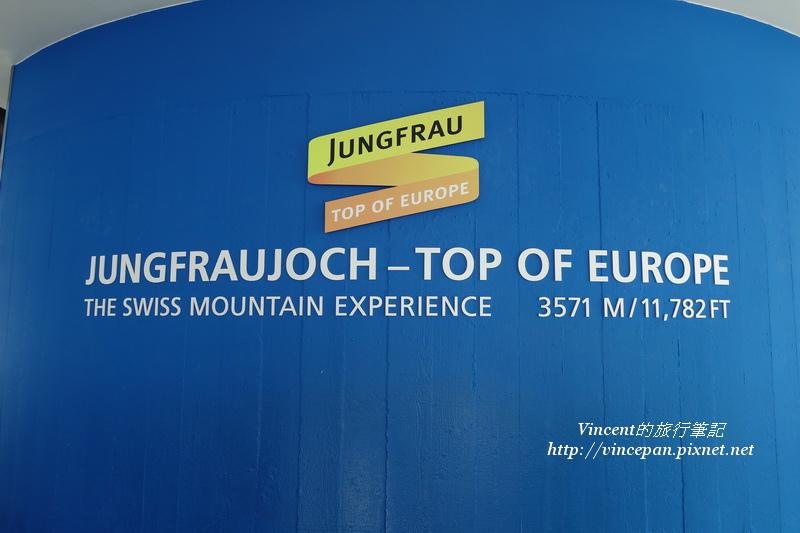 觀景台logo這面牆
