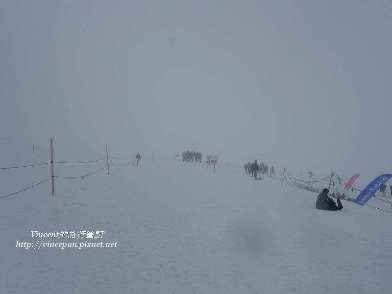 雲霧瀰漫2
