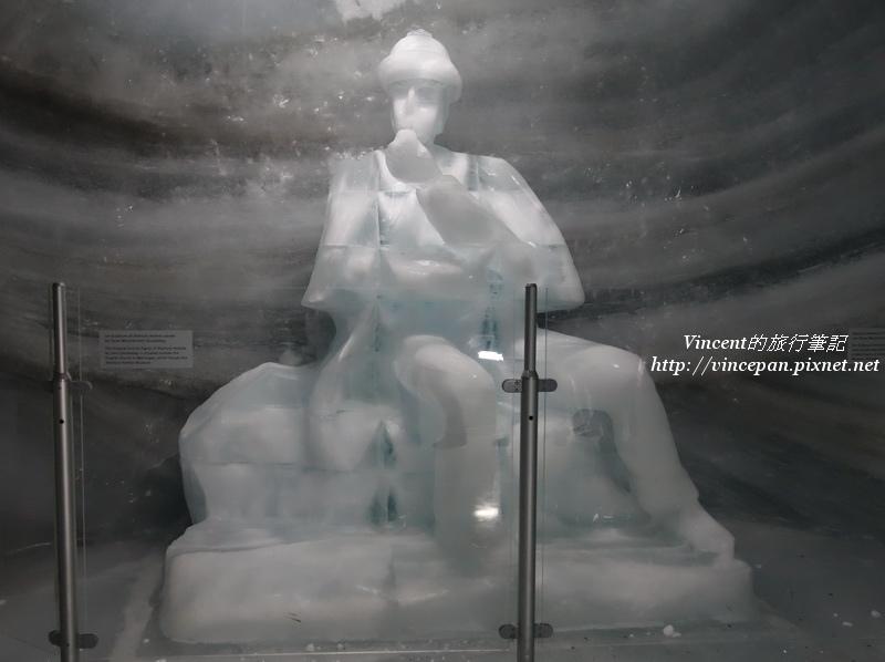 冰雕 福爾摩斯