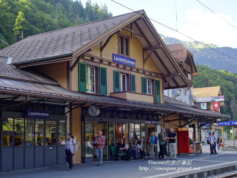 瀑布鎮車站