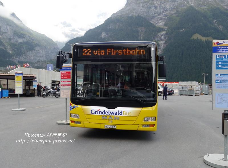 格林德瓦公車