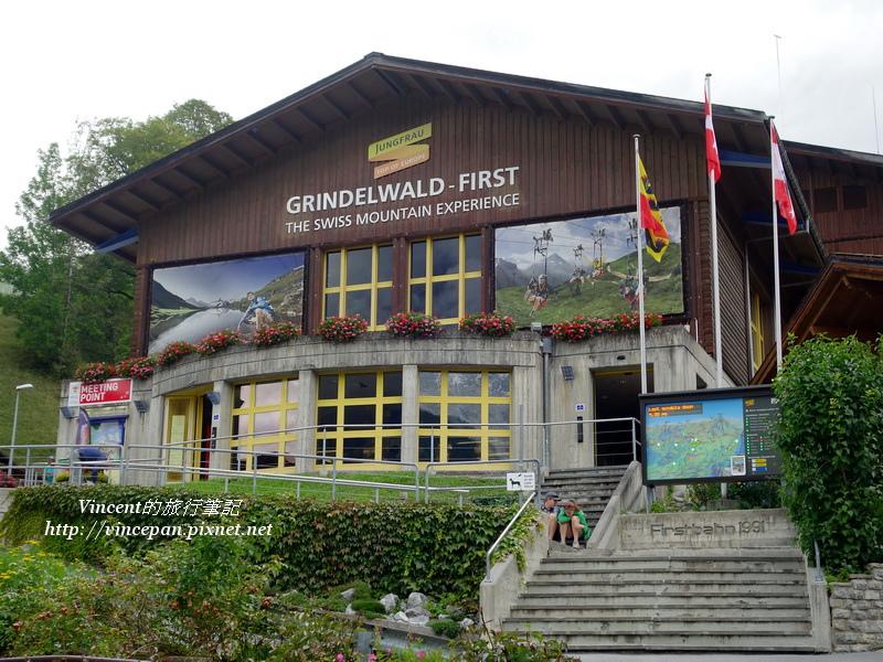 First 登山纜車站