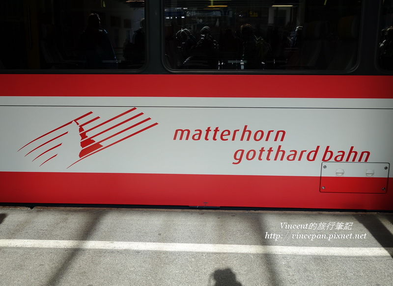 策馬特火車站
