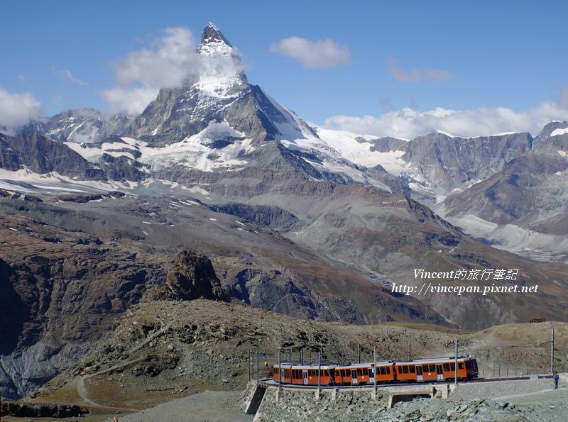 馬特洪峰與登山火車
