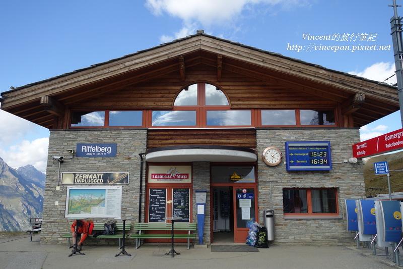 Riffelberg車站2
