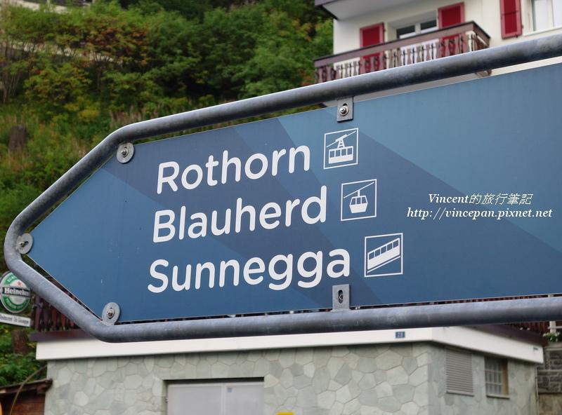 Rothorn地名與交通工具
