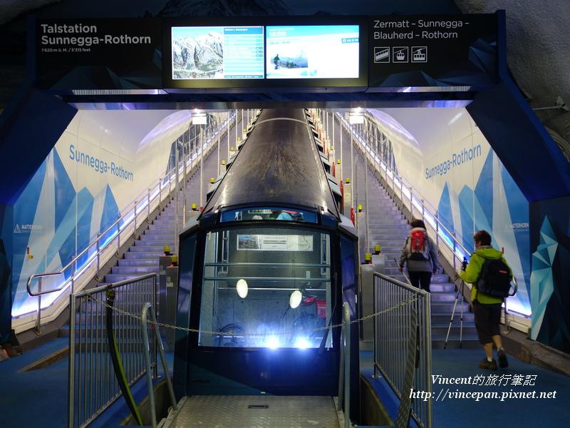 地底隧道纜車