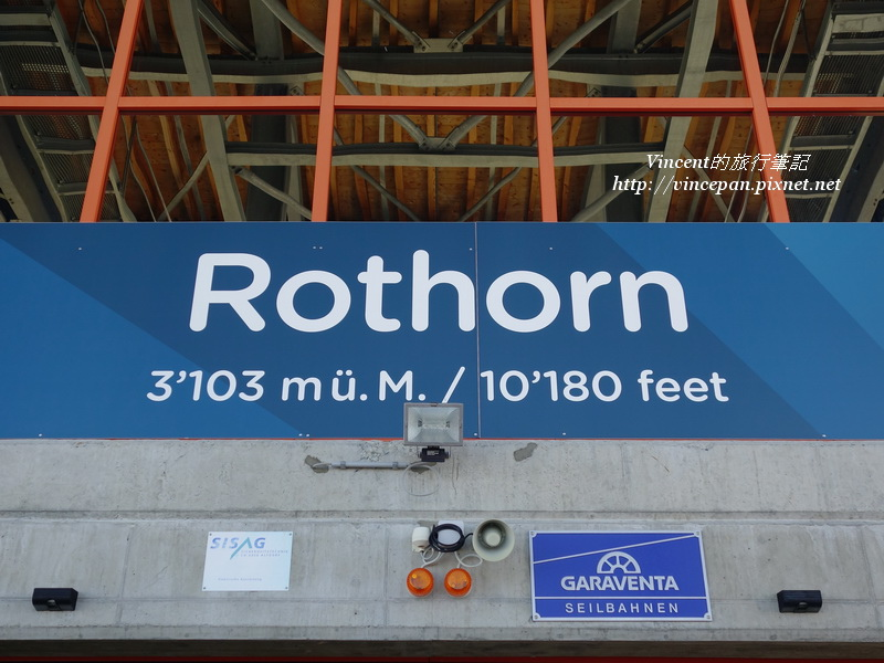 3013公尺的羅特洪峰