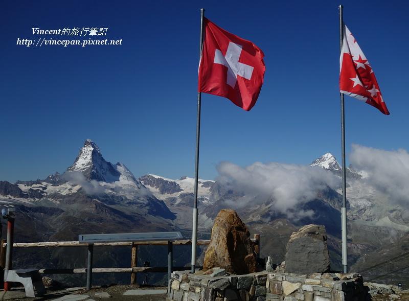 瑞士國旗與州旗