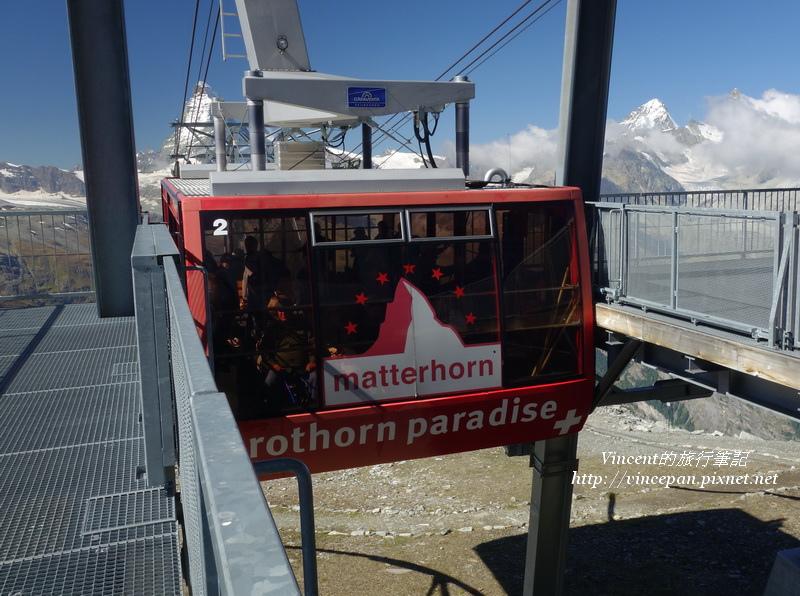 Rothorn纜車2