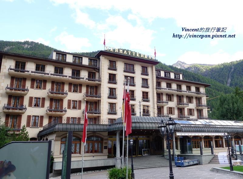 高級大飯店