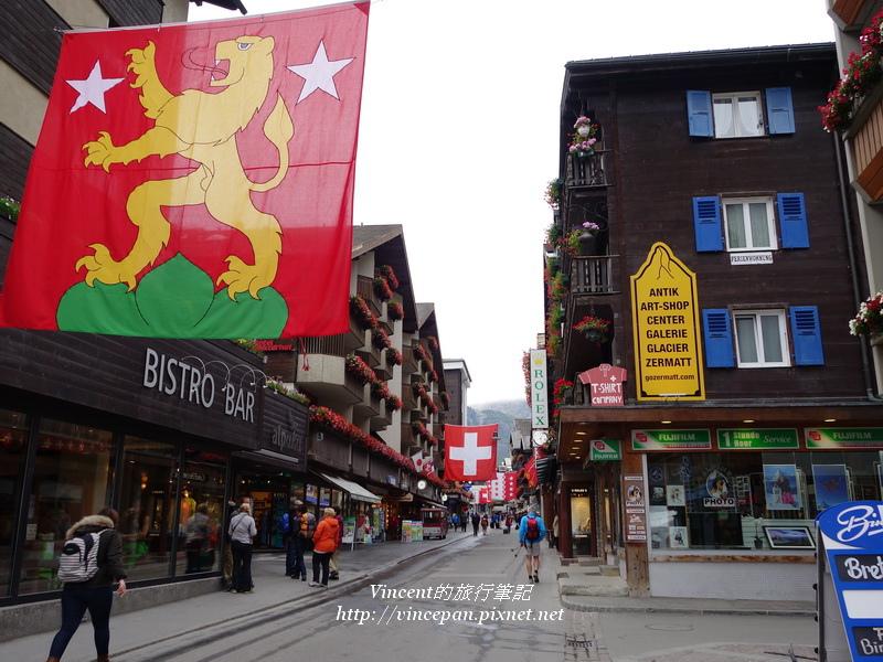 班霍夫大街 旗幟