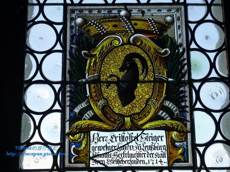 家徽或紋章 窗飾