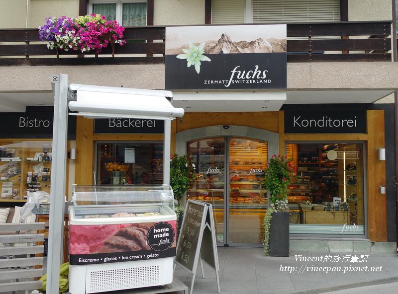 纜車站旁的fuchs分店