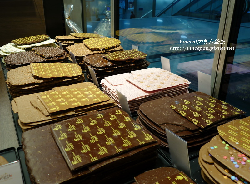 Laderach片狀巧克力