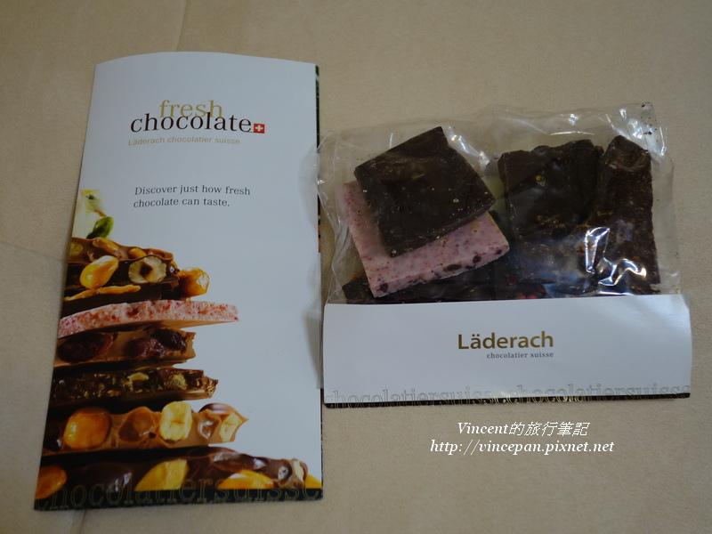 Laderach片狀巧克力2