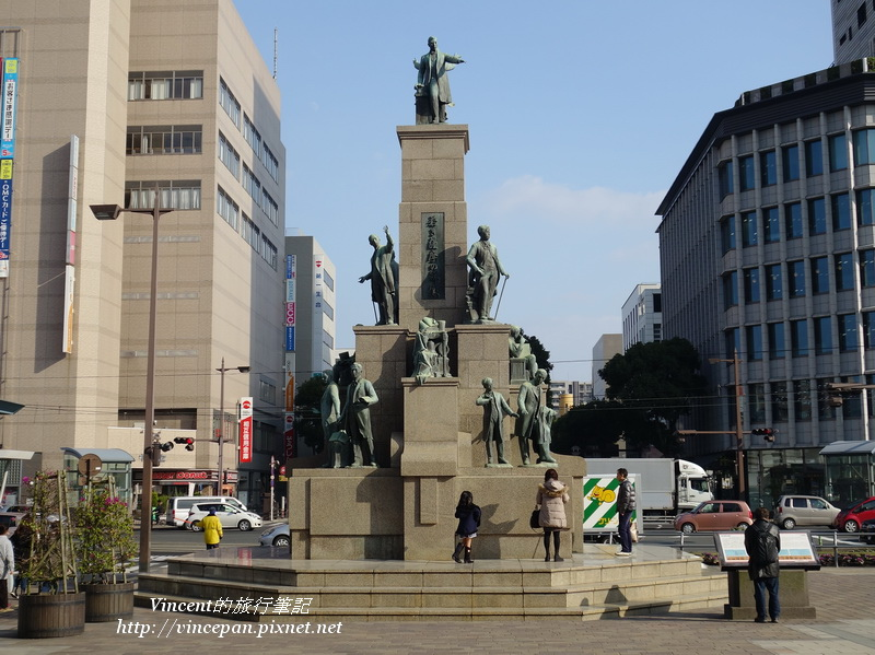 維新志士紀念碑