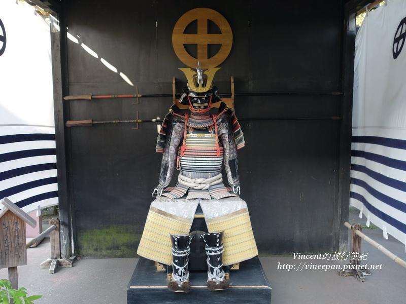 島津義弘鎧甲