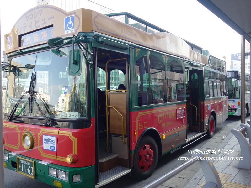 CITY VIEW觀光巴士