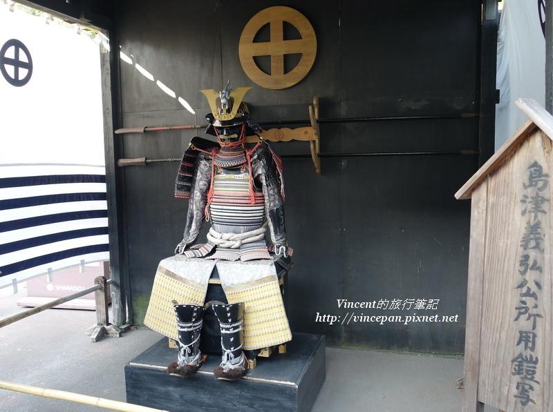 島津義弘的鎧甲