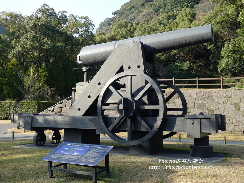 150磅大型鐵砲