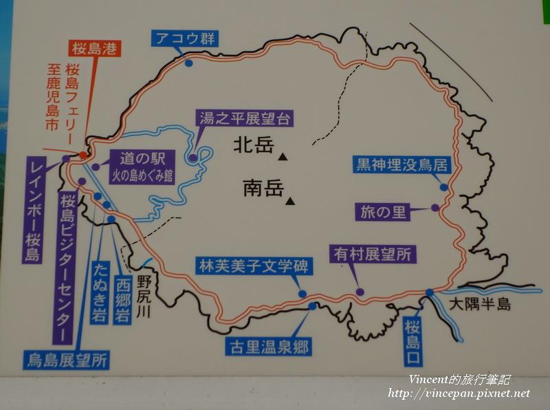櫻島地圖1