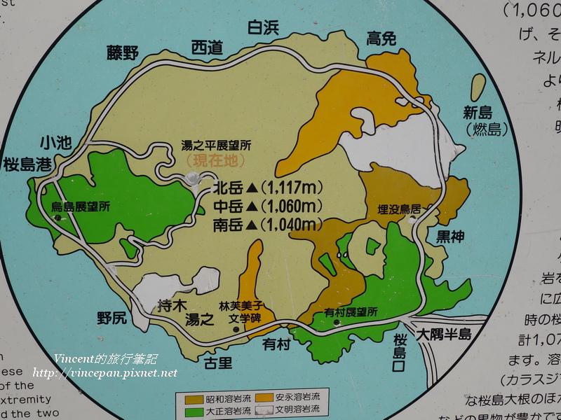 櫻島地圖2