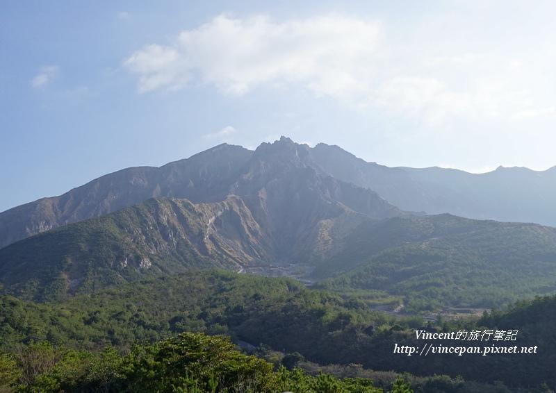 南嶽活火山